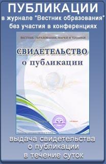 Образовательные стандарты | 18. 00.00 Химические технологии